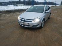 Opel Astra, 2008 г., Ярославль