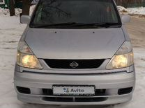 Nissan Serena, 2000 г., Нижний Новгород