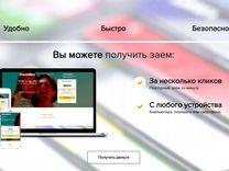 интернет магазин продажа в кредит