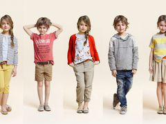 недорогие магазины одежды ярославля