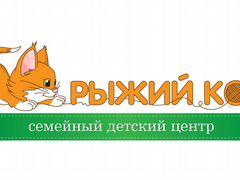 Свежие вакансии в сбербанке электросталь подать объявление в газету арена нижний новгород