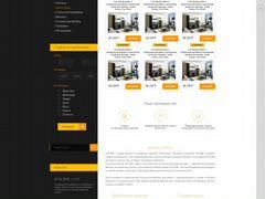 Продвижение сайта уфа дешево раскрутка сайтов цена минск