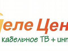 Работа в абинске свежие вакансии от прямых работодателей на авито дать объявление без регистрации бесплатно сдам комнату москва