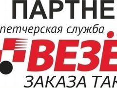 Работа в ставрополе свежие вакансии на авито уборщица дать бесплатно объявление в бресте