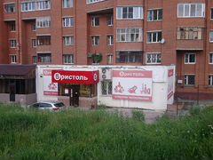 Коммерческая недвижимость чебоксары авито поиск офисных помещений Одоевского проезд