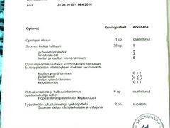 Услуги переводчика. Финский и английский языки