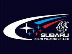 Подбор аналогов АКПП, МКПП, CVT для Subaru