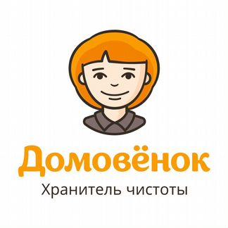 Домработница (к) объявление продам