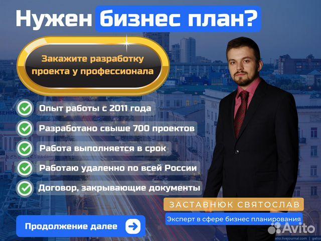 Ростов работа для моделей девушки ищущие работу в вебкам эротика
