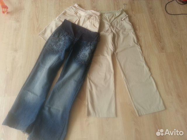 daa65f3df6b9 Пакет одежды для беременных купить в Краснодарском крае на Avito ...