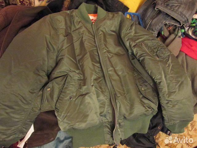 Купить Куртку Оренбург
