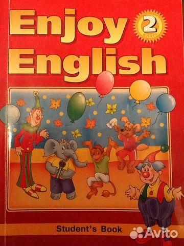 Английский язык 2 класс биболетова рабочая тетрадь фгос купить.