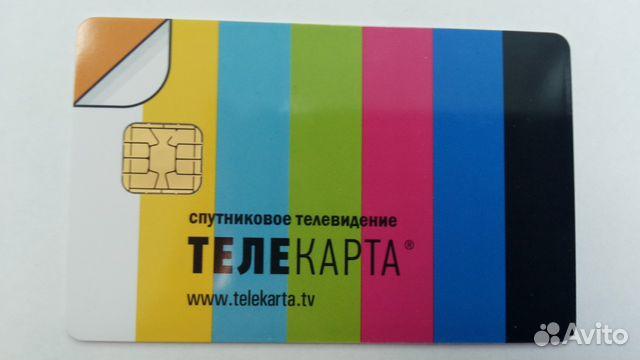 что-то покупали карта доступа телекарта купить оренбург аренде домов Подольске