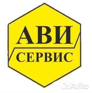 Services for auto body repair, car