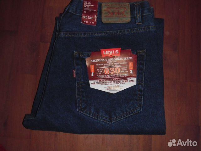 джинсы 40 размер купить