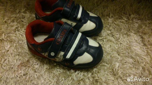2ce95ae9f Детская обувь, ортопедическая обувь купить в Тамбовской области на ...