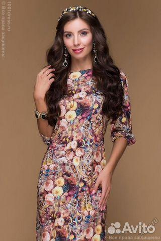3b26edacd08 Платье длины макси Новое. размер М-L