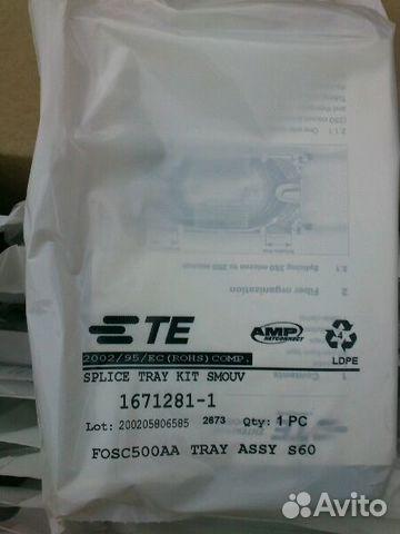 Лоток для спайсов на 24 термоусаживаемые гильзы 1671281-1 Метадон Сайт Волгодонск