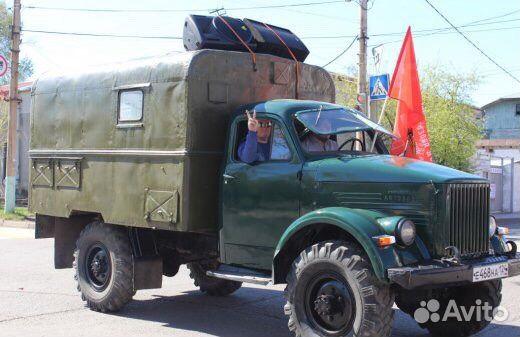 пару месяцев продажа газ 63 в красноярске договоров