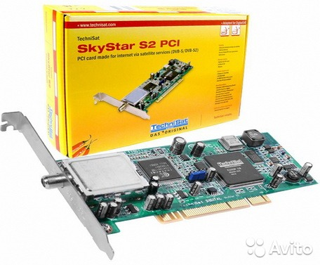 SKYSTAR HD2 DRIVER FOR PC