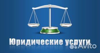 редко адвокат белгород стоимость услуг которому они