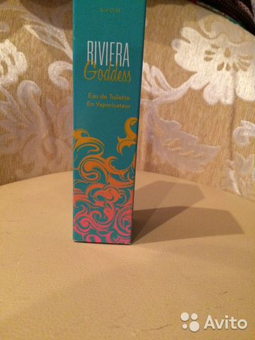 Avon Riviera