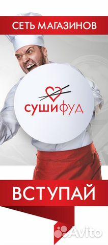 Районный отдел работа повара в тимашевске Краснодаре полная афиша