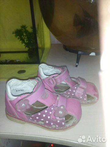 Sandaler 89172033809 köp 1