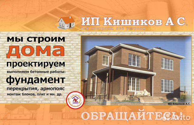 Новочеркасск объявления услуги доска частных объявлений по санкт-петербу