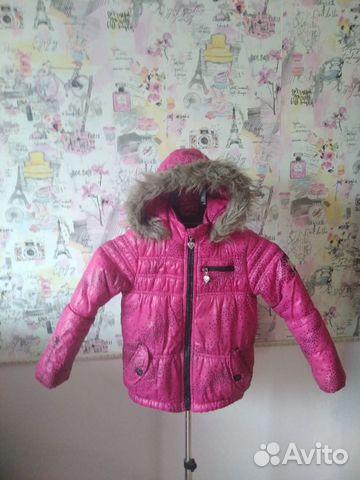 Яркая куртка на осень, зиму 89815055044 купить 1
