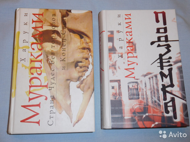 """the ice man haruki marukami Short story on seeing the 100% perfect girl one beautiful april morning by haruki murakami is an this lesson is showed by the narrator of the """"ice man"""" and."""