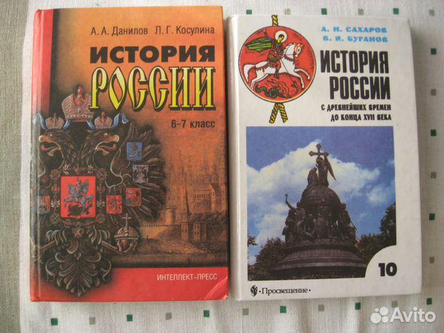 История россии косулина решебник