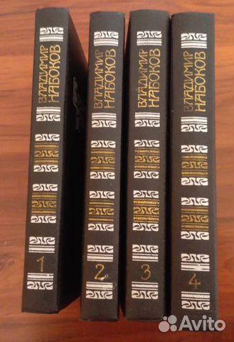 Художественная литература и женские романы 89059901596 купить 1
