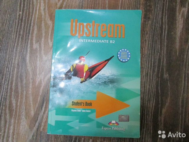 Английскому гдз upstream intermediate по
