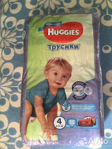 Трусики-подгузники Huggies 4 (9-14 кг)   Festima.Ru - Мониторинг ... f255e563455