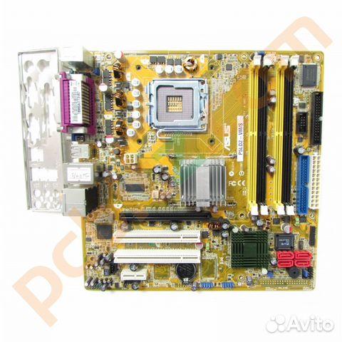 Asus P5LD2-VM Last