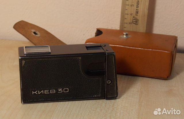Фотоаппарат Киев 30 89617538239 купить 1