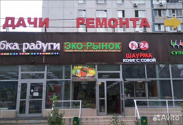 Коммерческая недвижимость в москве под мясную продукцию коммерческая недвижимость в куровском орехово-зуевский район