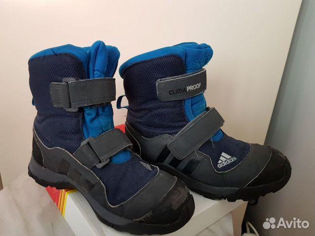 Зимние сапоги для мальчика 89091985318 купить 1
