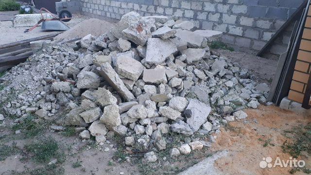 Камышин бетон купить штукатурный известково цементный раствор состав