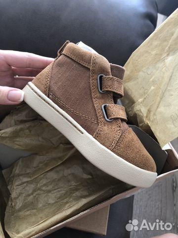 Обувь для мальчика 26 рр   Festima.Ru - Мониторинг объявлений 1e221a61827