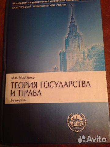 м п карева с ф кечекьян а с федосеев и г и федькин теория государства и права м 1955