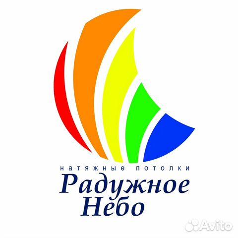 2c7fb5e263ee Услуги - Натяжные потолки г. Ишимбай в Республике Башкортостан ...