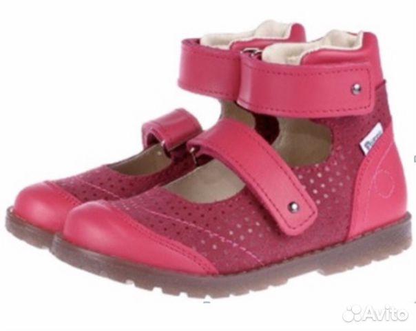b00ca8c6b Ортопедические туфли для девочек Mrugala porto— фотография №1
