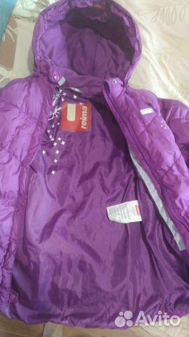 Продам куртку тм Reima 89133213725 купить 1