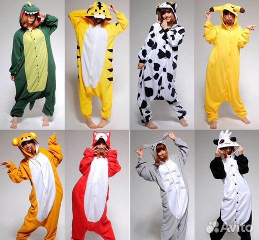 Пижамы Кигуруми d2f160b92aab1