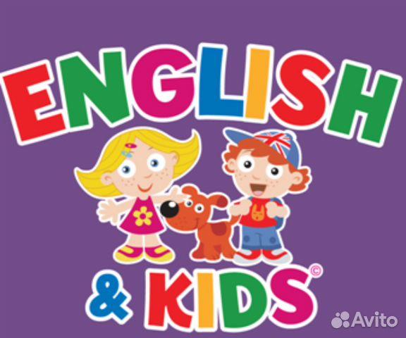 сайт уроков английского