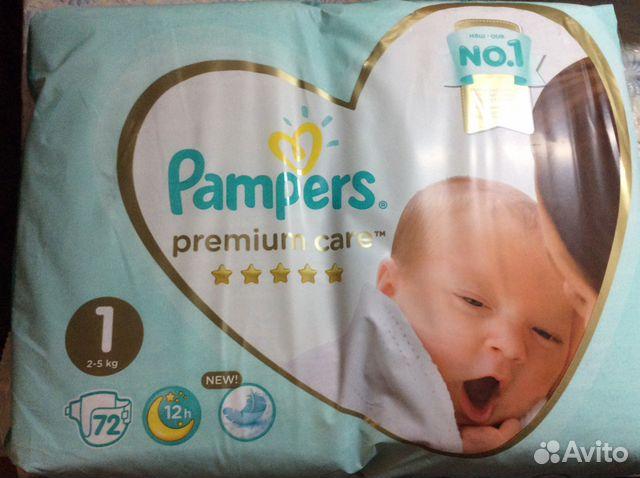 Подгузники Pampers Premium CAre №1   Festima.Ru - Мониторинг объявлений 63dec56dcb9