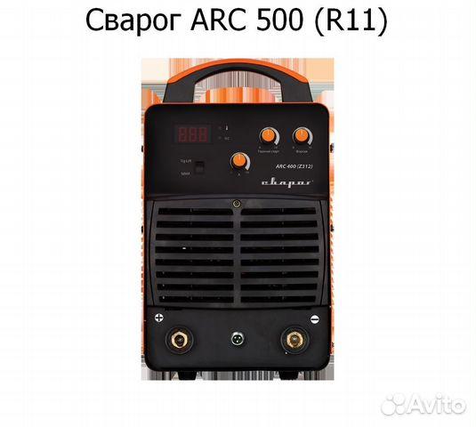 89659808808 Сварочный инвертор Сварог ARC 500 (R11)