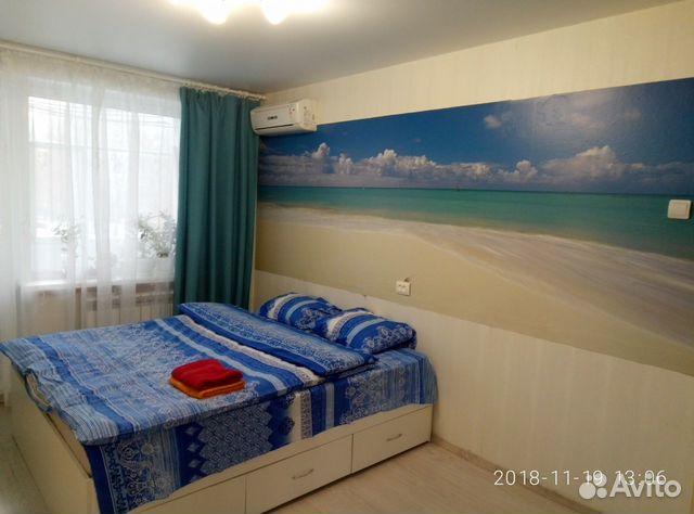 1-к квартира, 33 м², 4/9 эт. 89538994770 купить 1